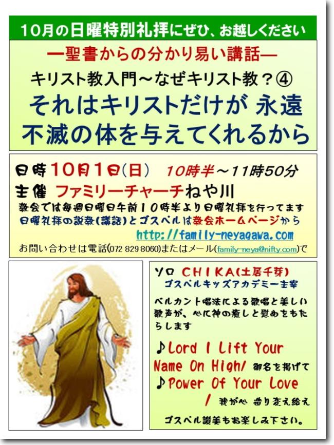 http://family-neyagawa.com/uploads/fckeditor/uid000001_20170924232909244062c3.jpg